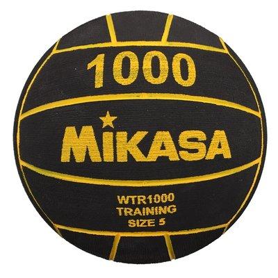 Waterpolo bal Mikasa WTR1000 1kg size 5
