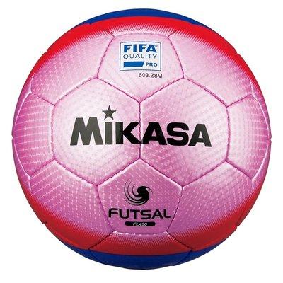 *showmodel* Zaalvoetbal Mikasa FL450 Roze op=op