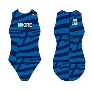 Special Made Turbo Waterpolo badpak GREECE